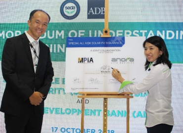 SolarPro: Malaysia's 1st Solar PV Insurance Launched